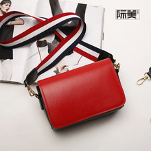 PU leather simple new children's school bags kids travel messenger crossbody small phone pouches money bags for girls(China)