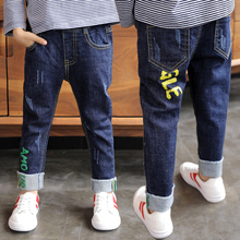 2018 New, Boy's spring jeans, suitable for children spring and autumn thin jeans. Suitable age: 3 5 7 8 10 12 14 years old(China)