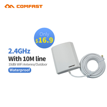 2pcs 2.4G 10dbi RP-SMA High Gain Wireless outdoor WIFI Antenna Booster Antennas Amplifier WLAN Router Connector for PCI Card USB
