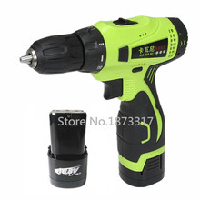 16.8V Electric Screwdriver Double Speed Lithium Battery*2 Cordless Drill Household Multi-function Electric Dill Power Tools