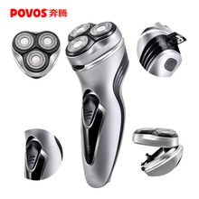 3-head rotary electric shaver Men's razor rechargeable floating razor can be washed LED battery display