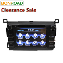 Free Map! Roadrover Two Din 7 Inch Touch Screen Car DVD Player For TOYOTA RAV4 2013 with GPS Navigation Radio RDS Buetooth Ipod(China)