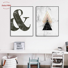 900D Posters And Prints Wall Art Canvas Painting Wall Pictures For Living Room Nordic Marble Picture Decoration NOR010
