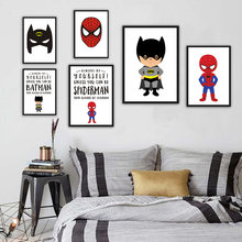 Cartoon Movie Superhero Canvas Print Poster Art Batman Superman Wall  Picture Paintings Modern Style Kids Room