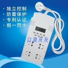 Lightning protection three way independent socket timer time control switch tank controller Aquarium