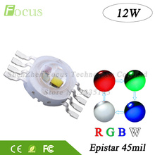 10pcs Supper Bright 12W RGBW Stage Lights 45mil Epistar Chip 8 pin For High Power 12 Watt Red Green Blue White LED Chip