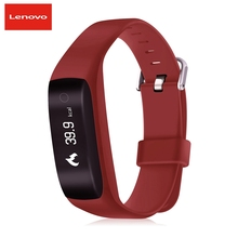 Buy Original Lenovo HW01 Bluetooth 4.2 Smart Wristband Heart Rate Moniter Pedometer Sports Fitness Tracker Android iOS for $24.99 in AliExpress store