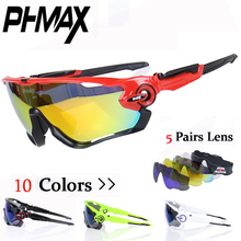 PHMAX Polarized 5 Lens Cycling Eyewear MTB Bicycle Sun Glasses Cycling Sunglasses Mountain Bike Goggles Gafas de Ciclismo