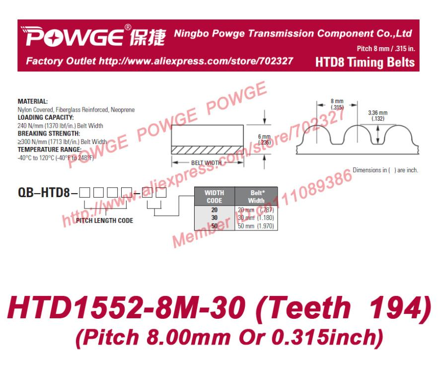 HTD 8M High Torque HTD1552-8M rubber timing belt 1552 8M 30 teeth 194 width 30mm length 1552mm HTD1552-8M-30 Arc teeth HTD8M<br><br>Aliexpress