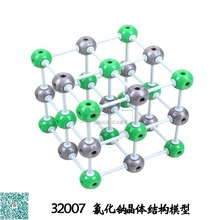 Chemistry molecular structure model 32007 NaCl Sodium chloride crystal structure model free shipping(China)