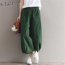 Makuluya Autumn Spring Summer Women Solid Color Cotton Linen Trousers Female Loose Wide Leg Pants All-Match Elastic Waist QW(China)