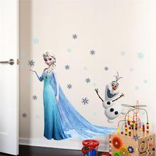 Elsa Olaf Snowflake Wall Stickers For Girls Room Decoration Diy Pvc Cartoon Film Home Decals Art Kids Gift 3d Peel and Stick