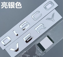 20 Pieces Matt Black Silver ABS DISCOVERY Car-styling Car Stickers Emblems for Range Rover EVOQUE Discovery Freelander Defender(China)