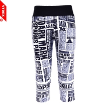 VTDEX 2017 Elastic Yoga Pants Summer Printed News Paper Letters 3/4 Running Leggings Women Sportswear Jogging Fitness Tights