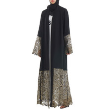 Babalet Women s Muslim Clothing New Luxury Stitching Lace Cardigan Hui  Muslim Halal Traditional Open Robes Dubai Loose Ramadan d52d1c6bd4d8