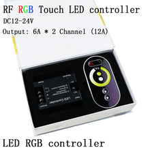 12A DC 12V/24V RF finger Wireless Touch RGB Color Temperature controller for 5050/3528 RGB LED Strip MINI home lighting 1pcs/lot
