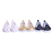Doll shoes , Three styles doll Five-pointed star leather shoes for 18 inch American Girl,43cm Baby Born zapf, Doll Accessories