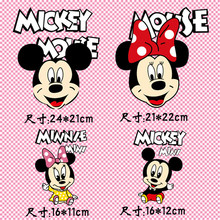 Mickey child t-shirt deco Heat Transfer Clothes Sticky PET Material Large Washable Powder Pasta Iron on Patches DIY for clothing(China)