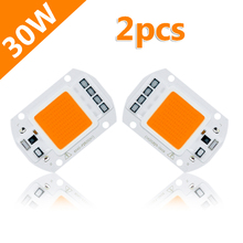 2pcs Genuine 30W Full Spectrum ( Driverless Driver Free ) COB LED Chip 220V High Power Lamp DIY for Outdoor Plants Grow Light