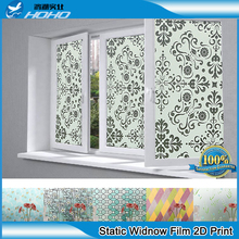 Decorative Glass Window Film Vinyl 90cm*5m Static Cling Films Privacy Window Sticker BZ121-Y036(China)