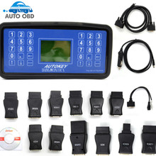 2017 Universal Mvp Pro MVP Key Programmer mvp pro code cal software with lowest price DHL Free Shipping(China)
