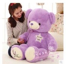 huge 100cm lavender teddy bear plush toy,hugging pillow , Christmas gift b9054(China)