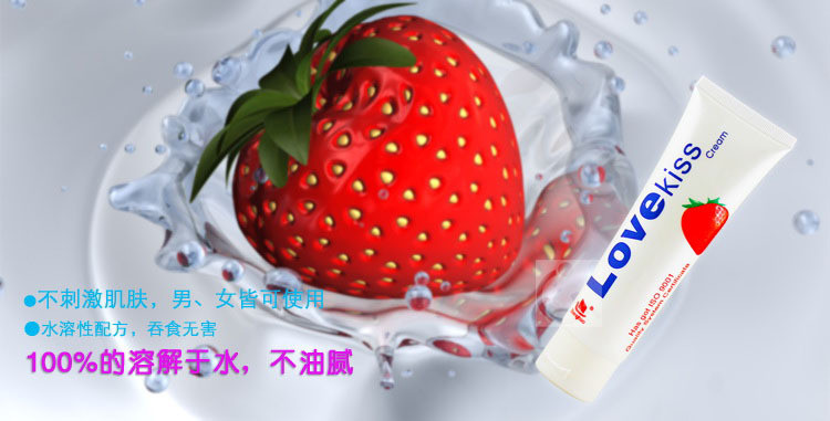 Love Kiss strawberry cream anal sex lubricant 100ml oral lube vaginal lubrication silk touch massage oil sex products 4