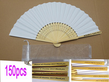 Custom Personalized Hand Paper Fans Pocket Folding Bamboo Fan Wedding Party Favor come with white gift bag