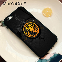 MaiYaCa Islamic Gold Holy Mohammad Allah Phone Case For iphone 6 Case Soft Rubber Cover Fashion Cases For iphone 6S 6 Capa(China)