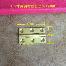 37*24mm Special hinges for wooden furniture doors wardrobe drawers bookcase. Brass hinges are stronger and more durable.