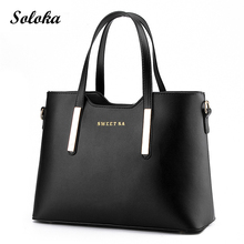 2017 Fashion Brand Leather Women Handbags Large Capacity Shoulder Bags Casual Women Bag Ladies Messenger Bag Crossbody Tote Bag