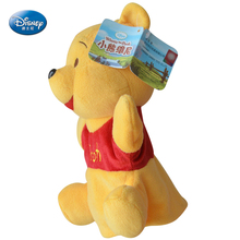 "Disney Winnie Pooh 9""inches Hand puppet Plush Baby Stuffed Toy Kids Preferred Preferred family games props quality assurance"