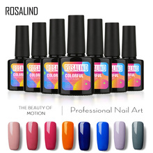 ROSALIND 10ML HOT SALE Color UV LED Soak-off Gel Nail Polish Nail Art Nail Gel Polish Acrylic for Gel Polish Top and Base Coat(China)