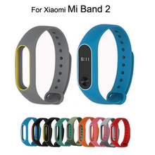 Colorful Strap For Xiaomi mi band 2 Wrist Strap Belt Silicone Wristband for MiBand 2 Heart Rate Smart Bracelet for Xiaomi Band2