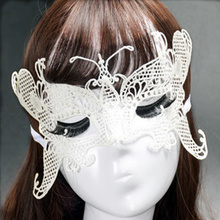 High Quality White Color Bud Silk Butterfly Mask Valentine's Day Party Sexy Women Lace Mask Hollow Out Dance Masks 2PCS