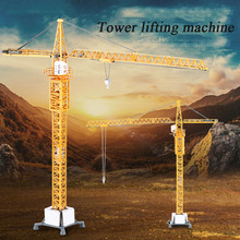 New Low Price KDW 1:50 Tower Crane Tower Lifting Machine Engineering Car Model Diecast Pull Back Machine Kid Toy Gift Brinquedos(China)