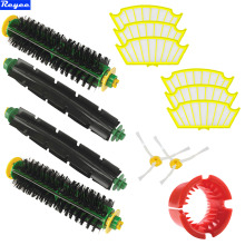 Free Post New 3 Arms Sidebrush Filters Flexible Beater Bristle Brush kit For iRobot Roomba Vacuum 500 Series Clean Tool