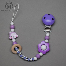 Buy MIYOCAR personalized name purple flower wooden beads dummy clip holder pacifier clips holder/Teethers clip baby for $7.13 in AliExpress store