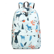 High Quality 2017 Coloured Giraffe Kawaii Printing Backpack Cute Animals School Bags Fresh Mochila Feminina Laptop Backpack
