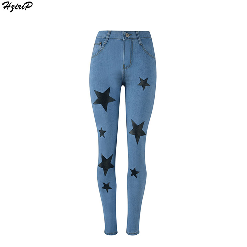 New Arrival Bodycon Casual Women Pencil Pants Washed Jeans Vintage Star Painted Hole Trousers Elastic Cotton Women Denim PantsОдежда и ак�е��уары<br><br><br>Aliexpress
