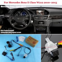Car Rear View Back Up Reverse Camera Sets For Mercedes Benz E Class W212 2010~2015 - RCA & Original Screen Compatible(China)