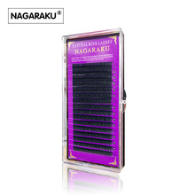 NAGARAKU 5 cases set,High quality mink eyelash extension,individual eyelashes,natural eyelashes,fake false eyelashes(China)