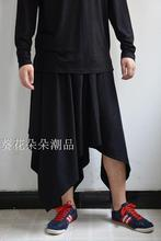 27-44! The new summer eight men's skirt pants culotte irregular hem hairdresser Korean youth skirt pants Large SIZE