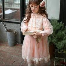 Korea Girl Party Dress Lace Tulle Childrens Dresses Elegant Cute Girl Belle Dress Long Sleeve Princess Clothing Wholesale
