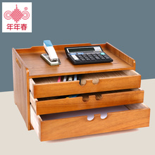 2016 Hot Sale Organizador Organizer Solid Wood Office Supplies Desk File Storage Box Top Drawer Type Small Cabinet Finishing(China)