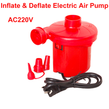 AC220V Inflate & Deflate Electric Air Pump 200W for inflatable Swimming Pool inflatable boat sofa bathtub swimming ring bed