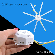 Epistar Chip SMD5730 Celling Lamp Light Source AC220V Power 12W 16W 20W 24W Octopus Lights For Kitchen Bedroom Indoor Lighting(China)