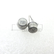 Free shipping 10pcs/lot Small iron cap CAN 2N3866/2N3553 TO-39 original authentic