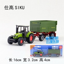 Candice guo alloy car model engineering tractor agricultural transport cart plastic motor collection game children birthday gift