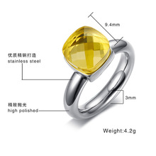 URORU Bright flash romantic simple wind engagement woman ring stainless steel micro-set yellow glass ring